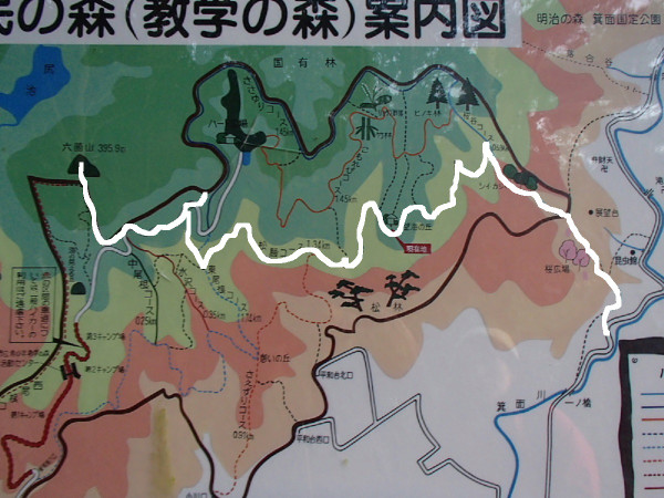 131128minooyama_rokkoyama