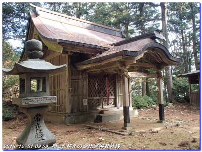 131201_ushimatuyama_mizuo_014