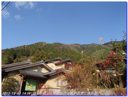 131201_ushimatuyama_mizuo_037
