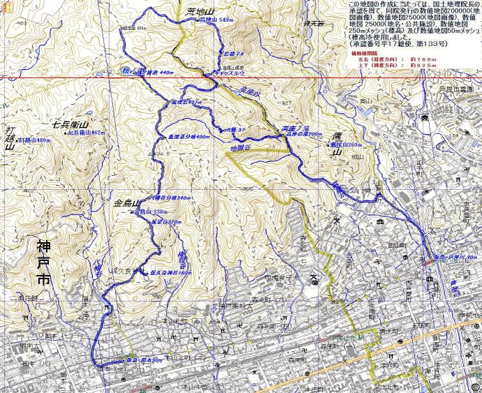 131221t_ashiyajigokudani_kyassuru_2