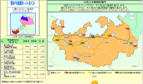 131229_yukimiti