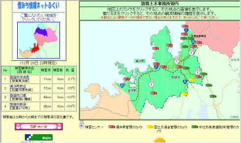 131229_yukimiti2