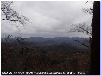 140105_kasatoge_asahimine_01