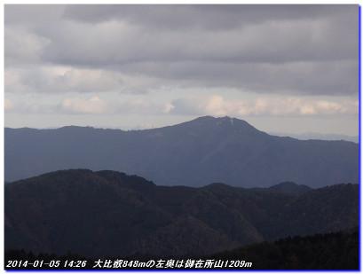 140105_kasatoge_asahimine_04