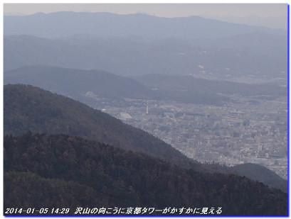140105_kasatoge_asahimine_05