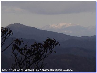 140105_kasatoge_asahimine_06