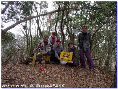 140105_kasatoge_asahimine_07