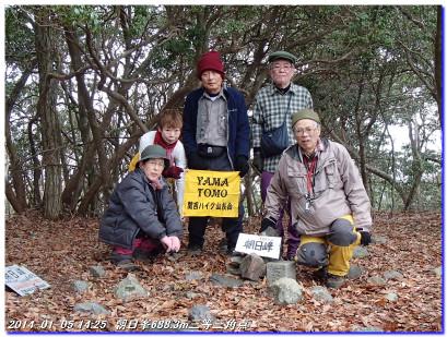 140105_kasatoge_asahimine_08