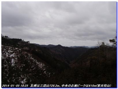 140105_kasatoge_asahimine_09