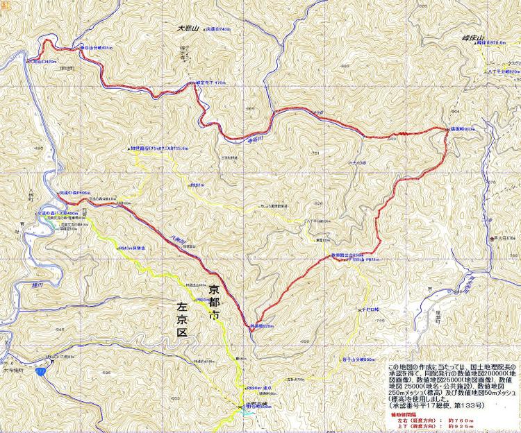 140302_tiseroyama_tawarasakatoge__2