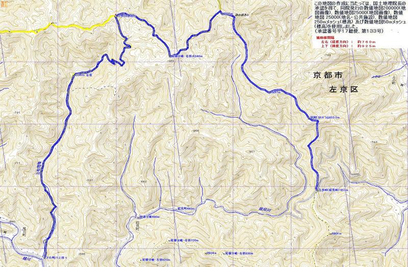 140427_fukandoyama_onomurawaridake