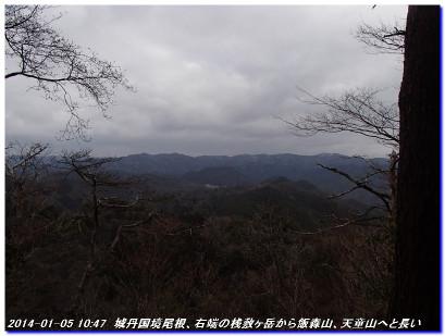 140105_kasatoge_asahimine_014