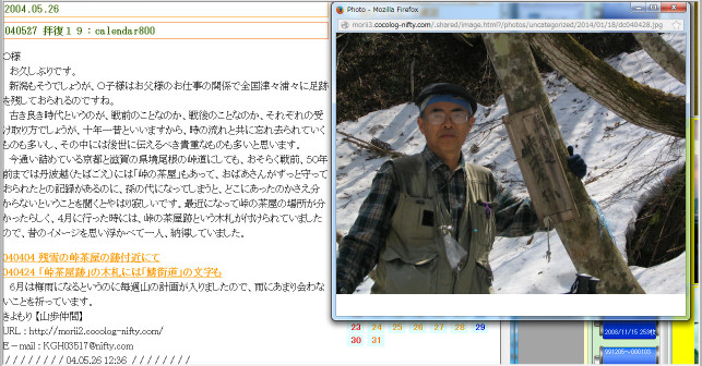 040527_blogkiji_n