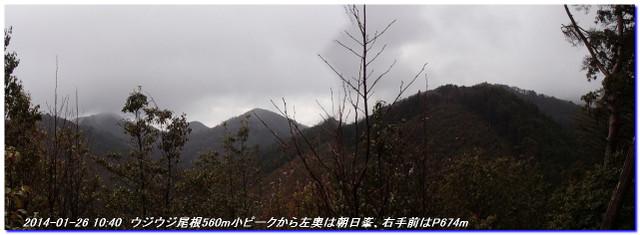 140126_ujiujitoge_hatyoone