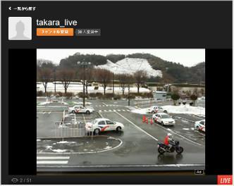 140208_takaragaike_yuki
