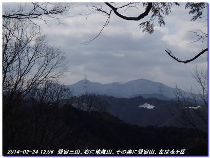 140223_yonosaka_kuriotoge_01