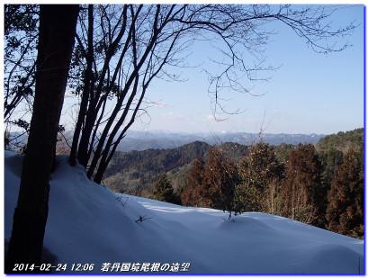 140223_yonosaka_kuriotoge_02
