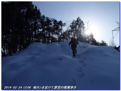 140223_yonosaka_kuriotoge_03