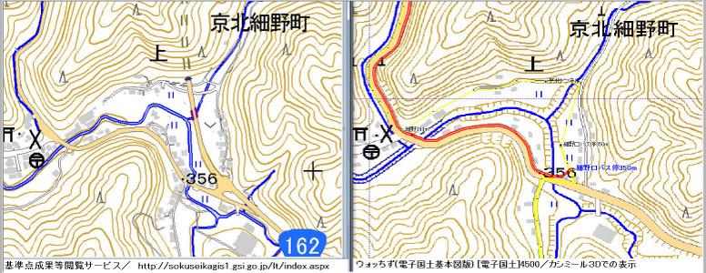 140225_kokudotiriin_keihokutonneru