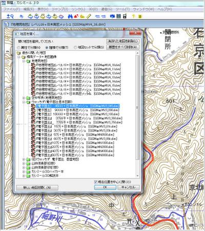 140313_kasimir_map