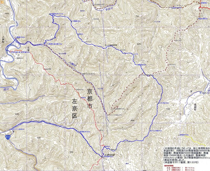 140316t_onotanitoge_tiseroyama