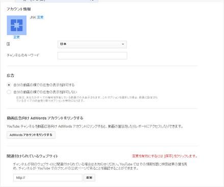 140404_youtubewebsitekanrenduke1