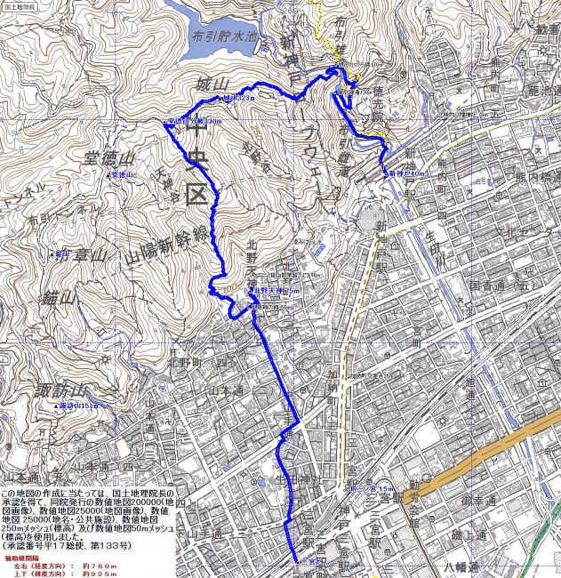 140405s_nunobiki_shiroyama