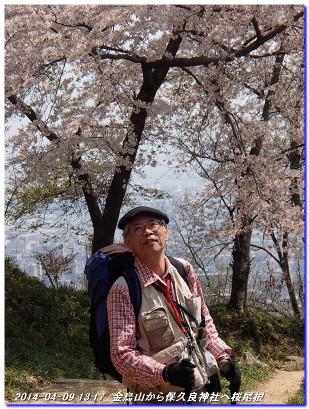 140409_higashiotafukuyama_hokuraj_4