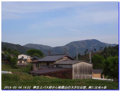 140506_mituzukoyama_titoseyama_06