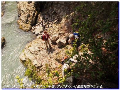 140525_funabikimiti_arashiyamajyuso
