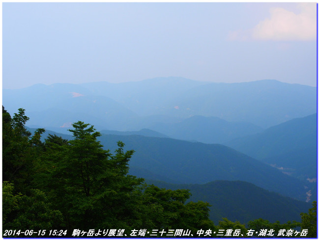 140615_kijiyamatoge_komagatake_02