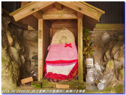140623_sasaritoge_inokutiyama_01_2