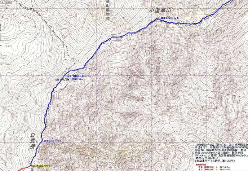 140807_2_tugaike_shiroumadake