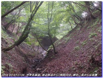 140727_takejidani_kumotoriyama_ko_3