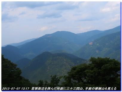 130706_07_kijiyamatoge_amasugawak_2