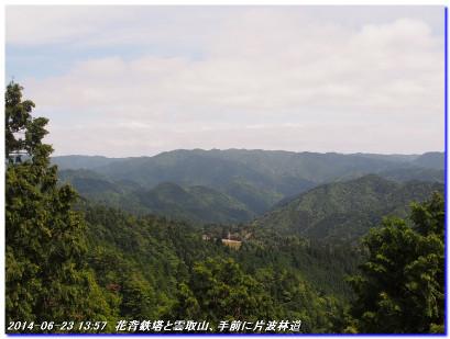 140623_sasaritoge_inokutiyama_053