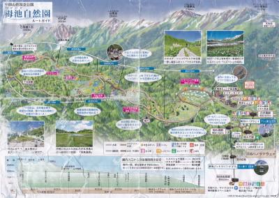 140806_tugaikeshizenen_map4