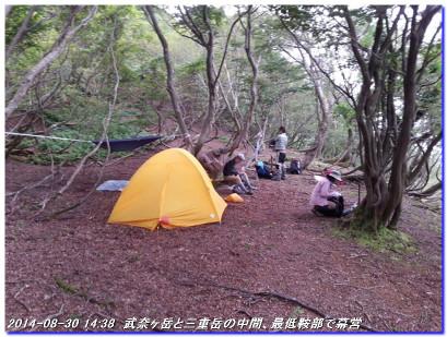 140830_31_kohokubunagatake_sanjyo_2