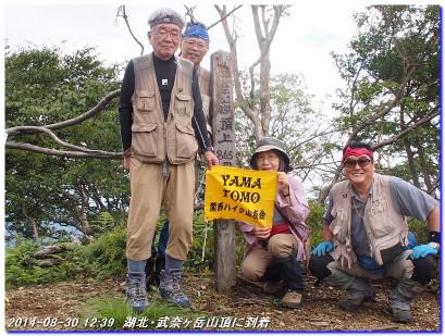 140830_31_kohokubunagatake_sanjyoda