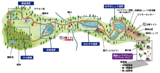 140806_tugaikeshizenen_map01