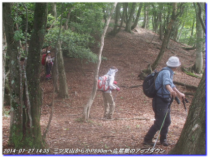 140727_takejidani_kumotoriyama_koku