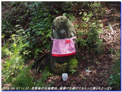 140907_goishizaka_oyama_yudukitog_2