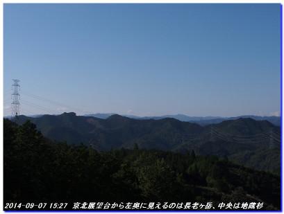 140907_goishizaka_oyama_yudukitog_5