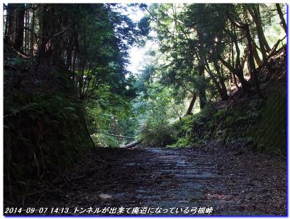 140907_goishizaka_oyama_yudukito_13