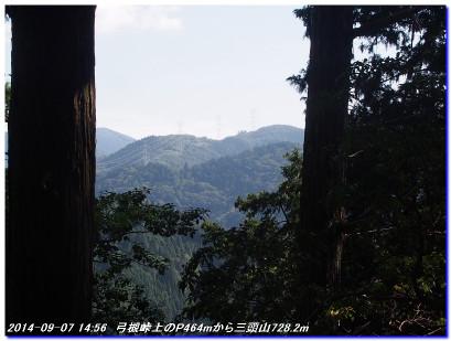 140907_goishizaka_oyama_yudukito_14