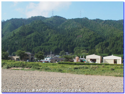 140907_goishizaka_oyama_yudukitog_9