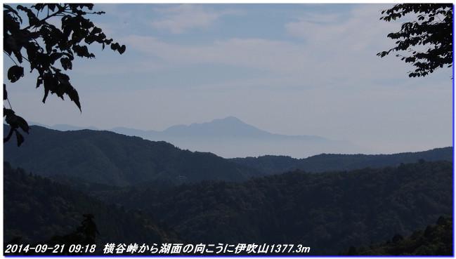 140921_yokotanitoge_gyojyayama_01