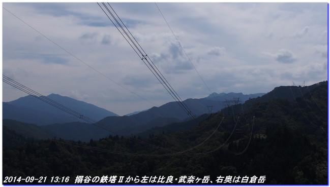 140921_yokotanitoge_gyojyayama_05