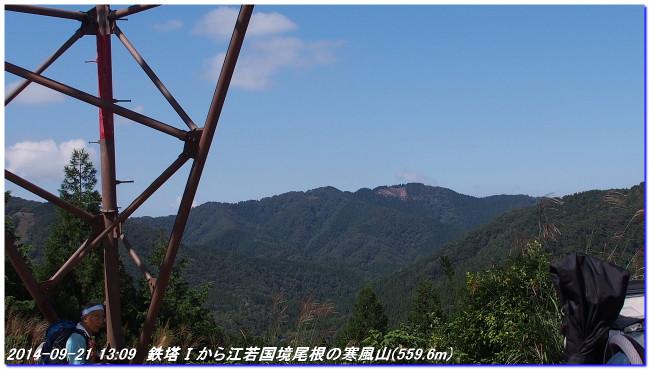 140921_yokotanitoge_gyojyayama_06