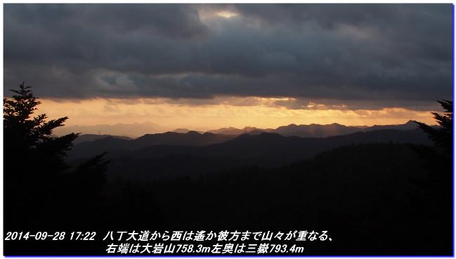 140928_sotobatoge_kamosedaniyama_09